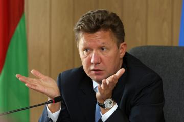 Gazprom planning to continue bilateral gas talks with Ukraine in near future