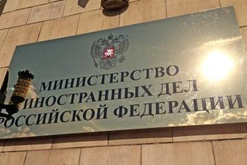 """МИД РФ пригрозил дипломатам США """"ограничениями в передвижении"""""""