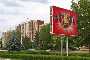 Молдова за рік зробить рішучі кроки у відносинах із Придністров'ям - експерт