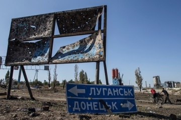 Ukraine at OSCE: Four Ukrainian soldiers killed, 36 wounded since start of September