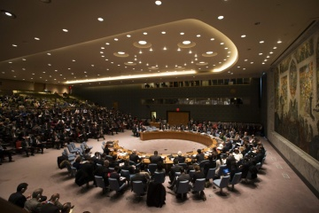 USA calls on UN countries to join Crimean Platform initiative