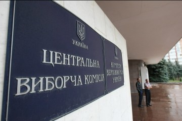 CEC registers first presidential candidate