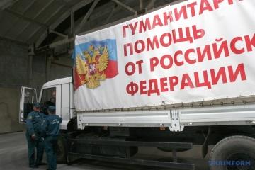 ロシア、被占領下ドンバス地方に「人道車列」を再度進入させる