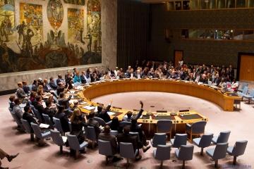 Совбез ООН предусмотрел санкции за торговлю культурными ценностями