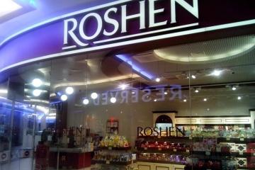 Rothschild: Roshen no fue comprado debido al alto riesgo y la crisis ucraniano-rusa