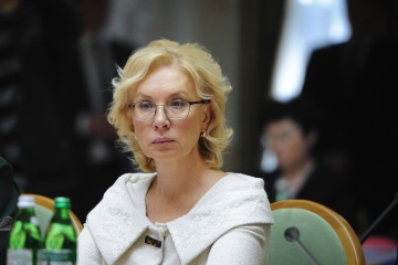 VR Commissioner for Human Rights Denisova in Russia to visit Ukrainian political prisoners