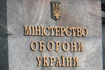 Ministerio de Defensa: Buques de guerra de la Federación Rusa bloquean las zonas económicas marítimas de Ucrania