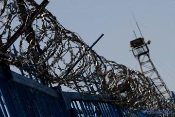La Mission de surveillance des Nations Unies exhorte le gouvernement ukrainien à protéger des détenus du Covid-19