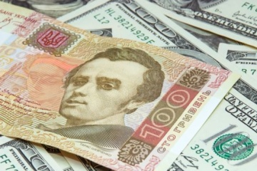 BNU : modification du taux de change officiel de la hryvnia