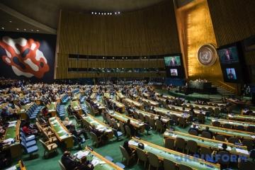 L'Assemblée générale des Nations Unies a adopté une résolution mise à jour sur les droits de l'homme en Crimée occupée