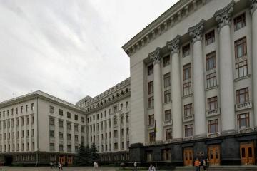 Ucrania exige a Rusia que influya en el comportamiento provocativo de los grupos armados ilegales en el Donbás