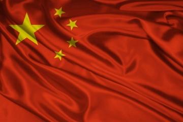 Население Китая возросло до 1,395 миллиарда человек