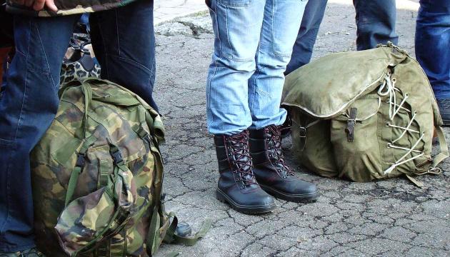 В Киеве от армии
