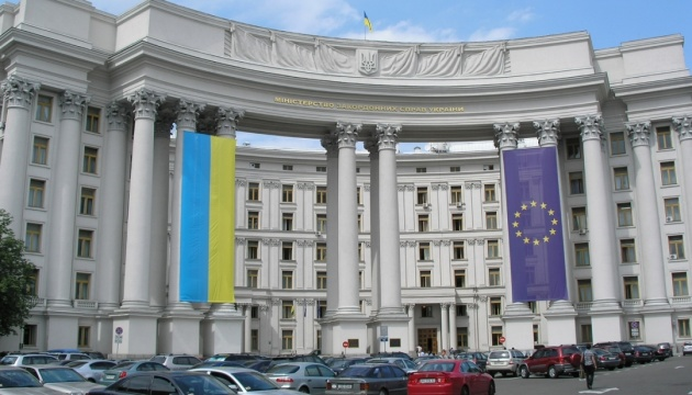 У МЗС розповіли про підстави візиту Гризлова до Києва