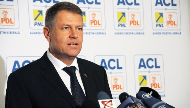 President Iohannis: Romania consistently supports reforms in Ukraine