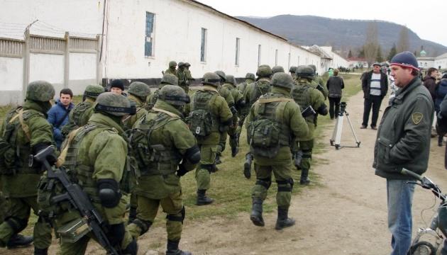 В Новоазовском «полку» РФ массовое дезертирство