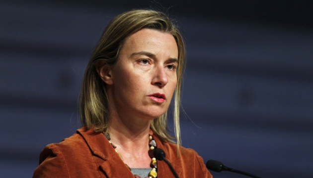 Mogherini: Russia deploying military vessels to Sea of Azov in significant numbers