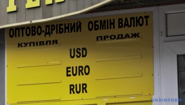 У Києві шахраї відкривають фальшиві