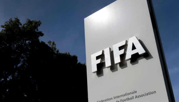 ФІФА може довічно заборонити расистам відвідувати матчі