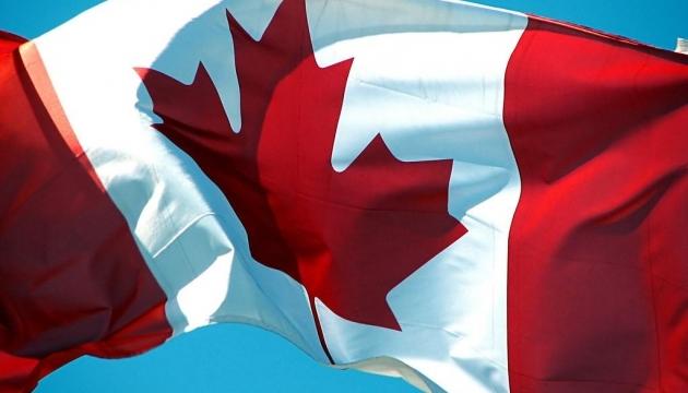Канада может сделать свой гимн гендерно нейтральным