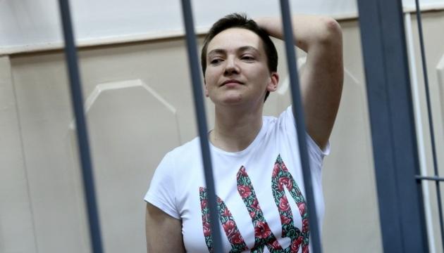 Росія утримує Савченко задля власних політичних інтересів - ПАРЄ