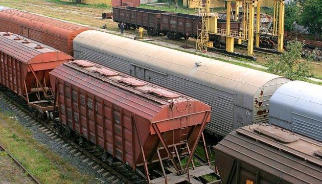 Вантажні тарифи: Гройсман сподівається, що Укрзалізниця і бізнес домовляться