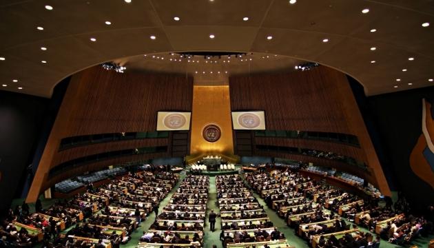 Україна закликала ООН встановити покарання за агресивну пропаганду