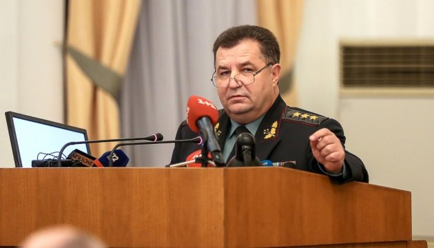 Poltorak: 18,000 military enlisted under contract in 2016