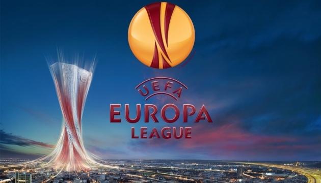 Ліга Європи УЄФА: результати матчів п'ятого туру