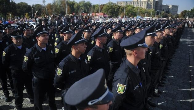 В Сєверодонецьку стартує набір в поліцію
