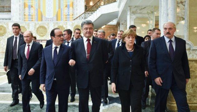 Лидеры Нормандского формата сделают заявление по Минскому процессу-2016