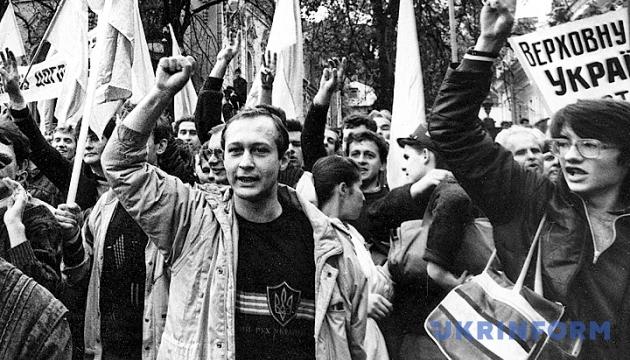 У Києві 16 днів відзначатимуть 30-річчя Революції на граніті