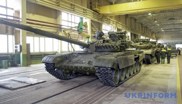 Харьковские оборонные предприятия получат кредит в 2 миллиарда