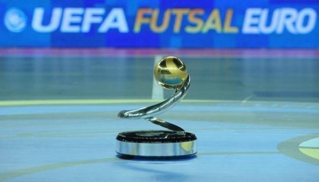 Україна отримала суперників на Євро-2016 з футзалу