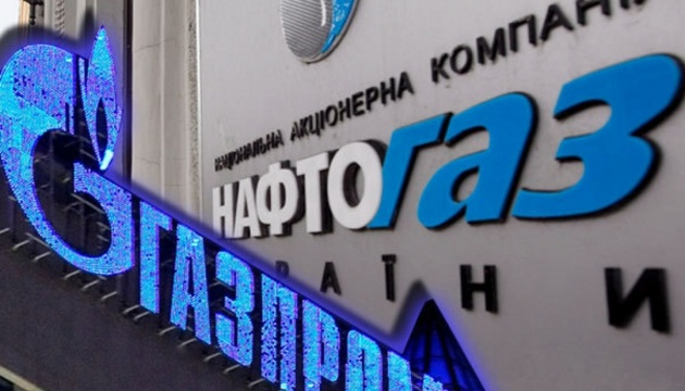 Gazprom refuses to resume gas supplies to Ukraine and pay $2.6 bln in favor of Naftogaz