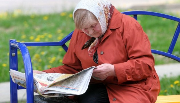 Pensions paid only to people living in territories controlled by Ukrainian government – Rozenko