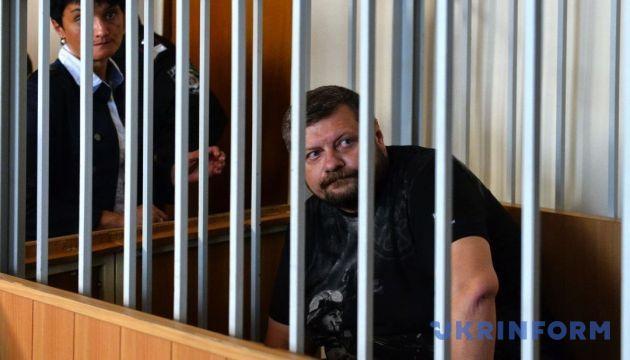Мосійчук зізнався в одержанні півмільйонного хабара