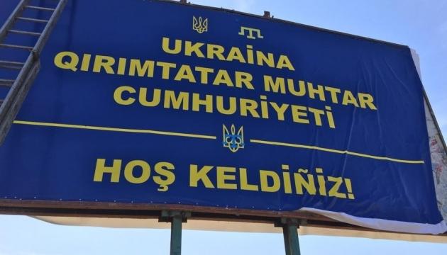 У Резнікова розповіли про роботу над закріпленням латиниці для кримськотатарської мови