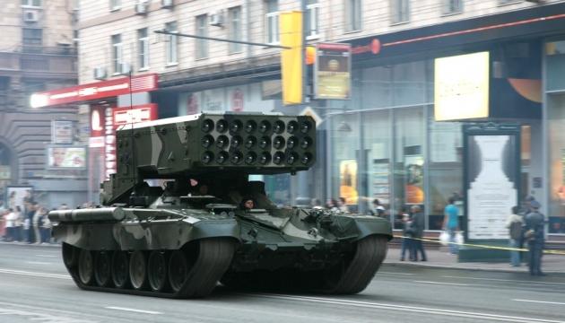 ОБСЄ помітила в сепартистів 220-мм залпові системи