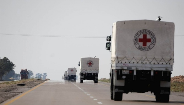 Red Cross sends humanitarian aid to Avdiyivka