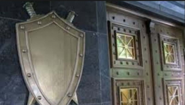 В суд направлен обвинительный акт в отношении пяти лиц из