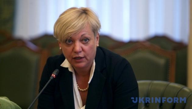 Гонтарева: Мы убеждаем МВФ, что пора снять валютные ограничения
