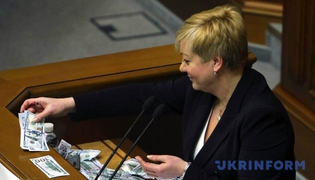 Гонтарева рассказала, как продвигается деофшоризация