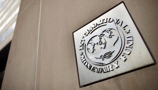 IMF concludes review mission to Ukraine
