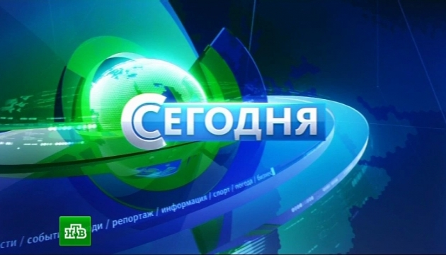 Ведущий НТВ рассказал о «зверствах» турецких военных на Донбассе