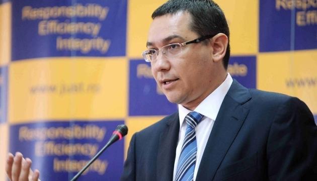 Екс-прем'єр Румунії втратив докторський ступінь за плагіат