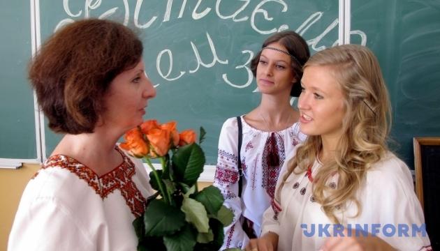 У Світовому конґресі українців привітали українських вчителів у світі
