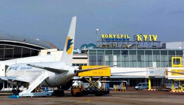 Boryspil entre dans le Top 3 des meilleurs aéroports d'Europe orientale