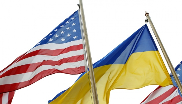 California Senate adopts resolution on 25th anniversary of Ukraine's Independence Day