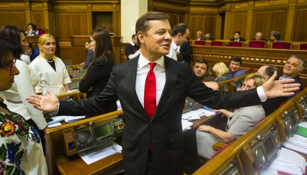 MP Lyashko: I haven't discussed any posts with President and premier